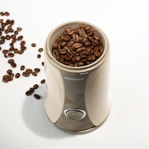 Elegancki młynek do kawy